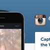 Serie: Neue Social Networks – Alles Instagood? (Instagram)