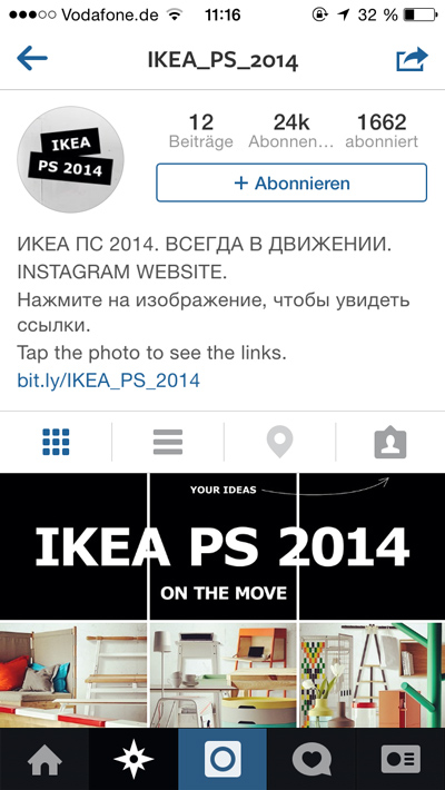 ikea-ps-2014-instagram